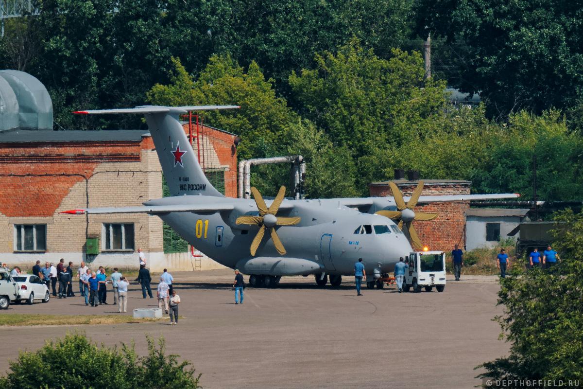 Ил-112 показали в цвете