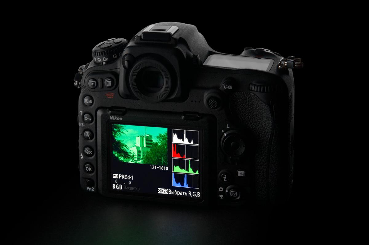 Nikon D500 UniWB
